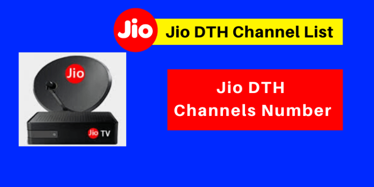 jio dth channel number